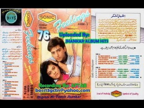 Xxx Mp4 Feelings Sonic Jhankar Vol 76 90 39 S Songs 3gp Sex