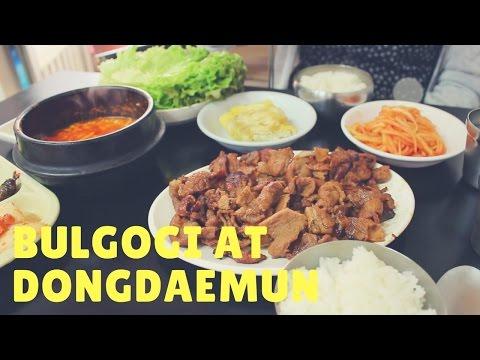 Cheap & Good Food at Dongdaemun : Bulgogi 동대문 불백