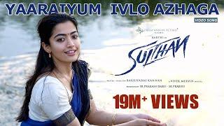 Yaaraiyum Ivlo Azhaga - Video   Sulthan   Karthi, Rashmika   Silambarasan TR   Vivek - Mervin   4K