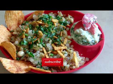 sabudana khichadi gujarati stayle/steamed sabudana khichdi recipe in hindi