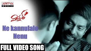 Nee Kannulalo Nenu Full Video Song || Winner Video Songs || Sai Dharam Tej, Rakul Preet|| Thaman SS