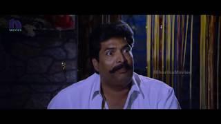 Abhinaya Sri, Arjun Yadav  Love Scene - Naa Style Naade Movie Scenes