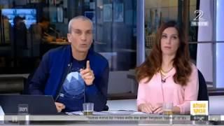 ניצולה של יד לאחים מכפר ערבי, בראיון מרתק בערוץ 2 בתכנית הבוקר של אברי גלעד