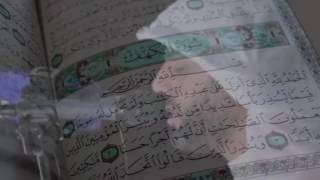 سورة الكهف القارئ اليمني محمد صالح  صوت يذوب القلوب Surah Al Kahf