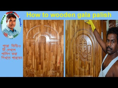 57)  How to wooden gala palish