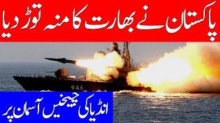 PAKISTAN CHINA SUPER POWERS WITH NEW TECHNOLOGY SUBMARINES | 1Click to know