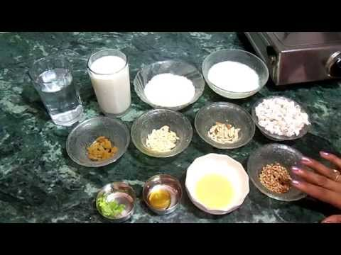 Panchamrit - for puja पंचामृत पूजा के लिये