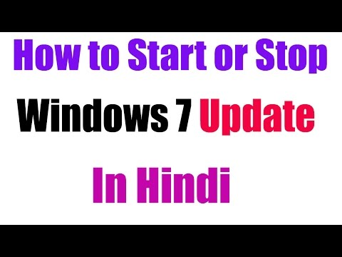 How to Start or Stop Windows 7 Update in Hindi || Technical Naresh