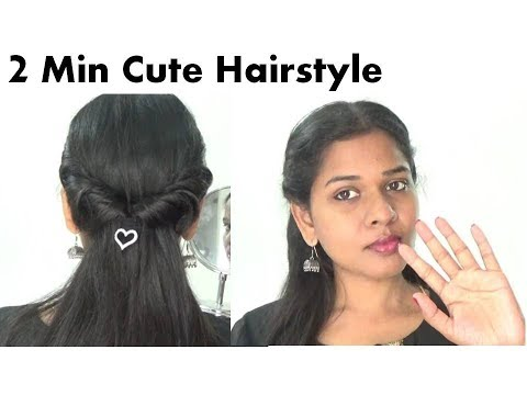 2 Min Everyday Hairstyle |
