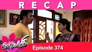RECAP : Naayagi Episode 374, 11/05/19