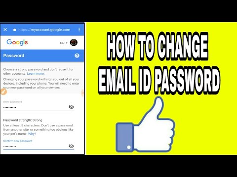 How to change email id password[in Hindi]