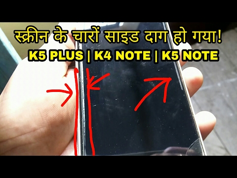 Lenovo Vibe K5 /Plus || K4 Note || K5 Note || Growing Darkness At Screen
