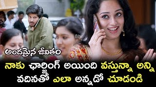 Andamaina Jeevitham Scenes - Mayor Husband Takes Bribe - Dulquer Salman Starring At Girls On Road