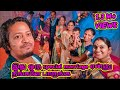Download  இன்னைக்கு ஒரு special day பாட்டி , அம்மா and குஞ்சுமணி returns   Pimpom lifestyle MP3,3GP,MP4