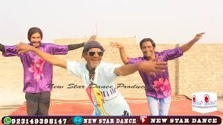 New Balochi Song Mani Wate Salkoa Waati Binazina Dance Performancenew Star Dance Production Gurap