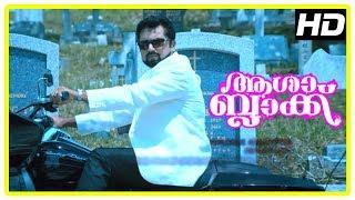 Latest Malayalam Movie 2017 | Asha Black Scenes | Title Credits | Sarath Kumar intro