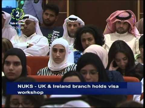 National Union of Kuwait Students (NUKS) - UK & Ireland Branch - hold workshop on visa application