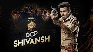 DCP SHIVANSH: THE CHARACTER | Satyameva Jayate | Manoj Bajpayee | Movie Releasing ► 15 AUGUST 2018