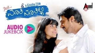 Just Math Mathalli | Full Songs JUKE BOX | Kiccha Sudeep | Ramya | Raghu Dixit | Kannada Songs