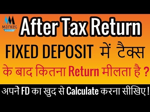 Tax Adjusted Return |After Tax Return In Fixed Deposit | Fixed Deposit Actual Return Calculation