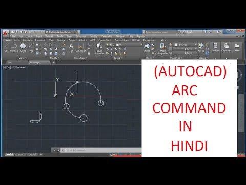AutoCAD Draw ARC with Specific Length, angle, radius, center