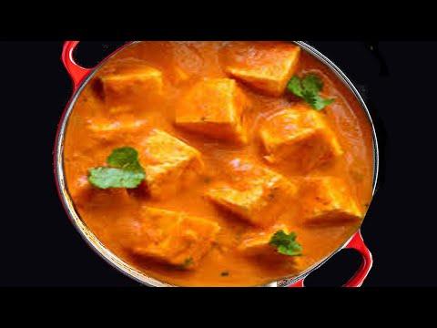 Quick & Easy Shahi Paneer Recipe | शाही  पनीर  बनाने  का जल्द  और  आसान  तरीका