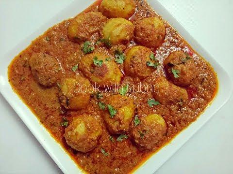 Dum Aloo Recipe/ Kashmiri Dum Aloo /स्वादिष्ठ दम आलू रेसिपी