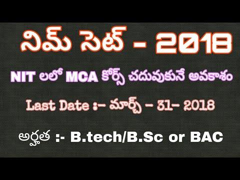 NIMCET Admissions 2018 | MCA Admissions | NIT Warangal NIT Raipur NIT Allahabad |
