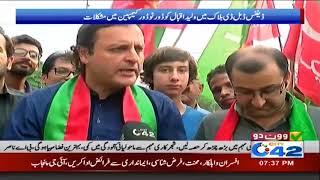 PTI Candidiate Waleed Iqbal Facing Difficulty in Door to Door Election Compaign