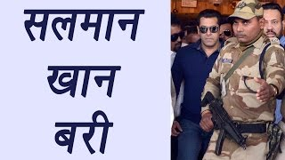 Salman Khan acquitted by Jodhpur Court in Arms Act Case | वनइंडिया हिंदी