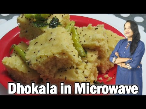Dhokla in Microwave - Breakfast recipes - Seema's Smart Kitchen