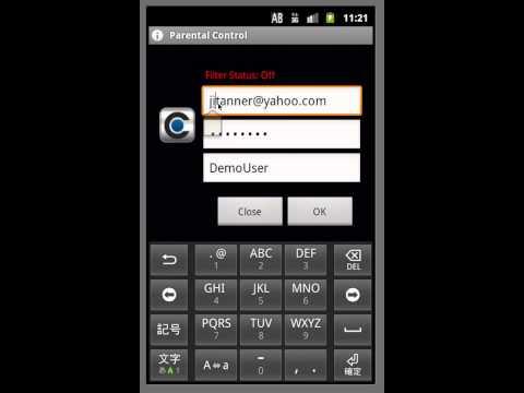 Activating Comvigo Android Internet Filter Software