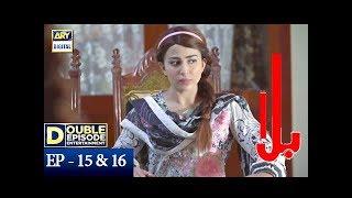 Balaa Episode 15 & 16 - 22nd October 2018 - ARY Digital Drama [Subtitles]