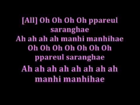 Girls' Generation (소녀시대) - Oh! [Lyrics]