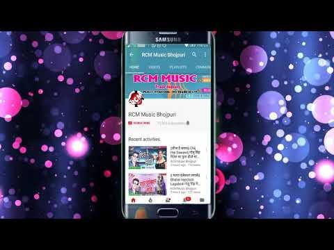 Xxx Mp4 Arkestra Ke Maal Ha Awadhesh Premi 2018 Video Bhojpuri Song 3gp Sex