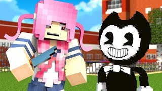 YANDERE & BENDY AND THE INK MACHINE!? | Minecraft Animated Funny Moments!
