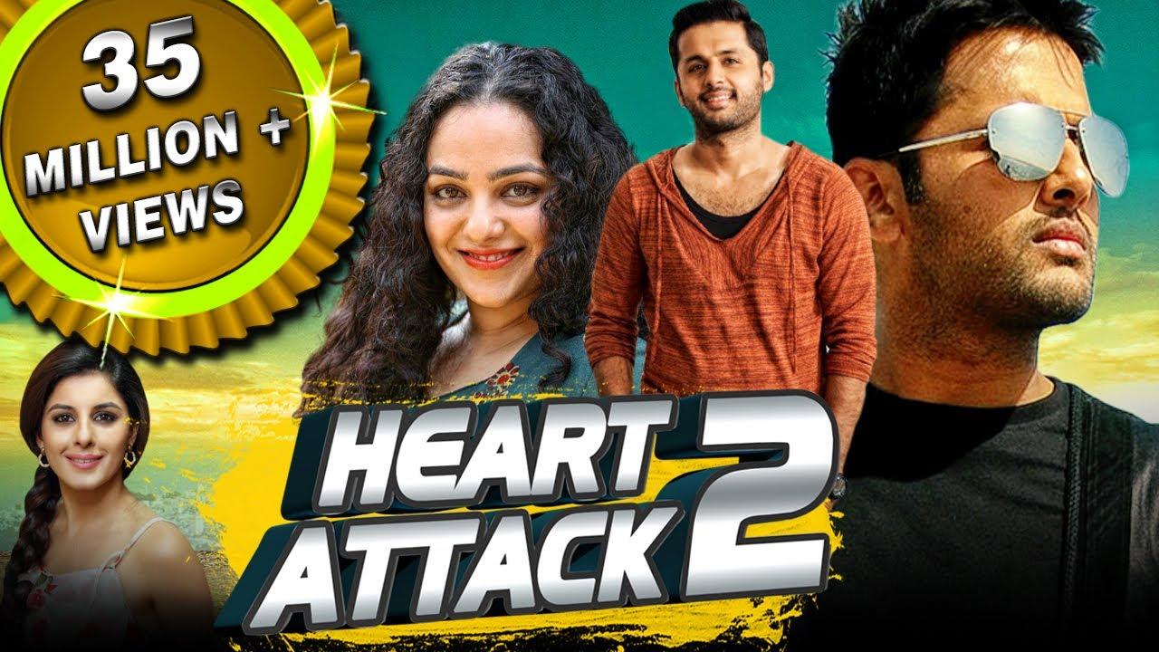 हार्ट अटैक 2 - नितिन की तेलुगु हिंदी डब्ड फुल मूवी । Heart Attack 2 Hindi Dubbed Movie । नित्या मेनन