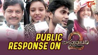 Baahubali 2 Public Talk | Celebrities Response, Theatre Coverage | Prabhas, Rana, Anushka, Rajamouli