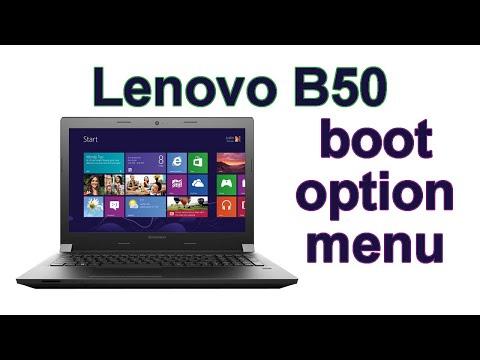 الدخول إلى بيوز لابتوب لينوفو enter bios lenovo b50
