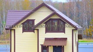 🇷🇺1️⃣0️⃣6️⃣Новый дом эконом-класса, для ПМЖ со всеми коммуникациями, в новой части деревни.