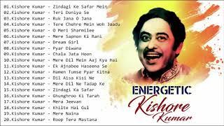 Kishore Kumar 2019 - किशोर कुमार अब तक के सबसे सफल गाने