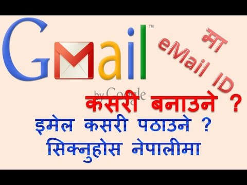 How to make Email ID/address  in Gmail ? Learn In Nepali