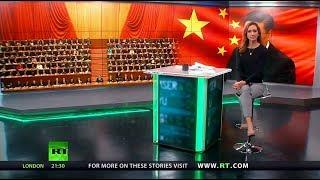 [960] Belt And Road: China