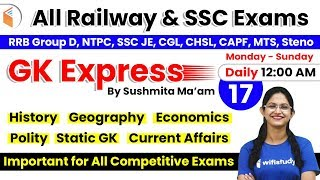 12:00 AM - All Railway & SSC Exams | GK by Sushmita Ma'am | Important GK Questions (Day-17)