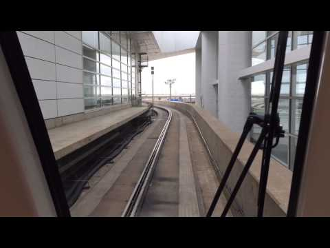 Driving the Skylink Train at the Dallas / Fort Worth DFW Airport