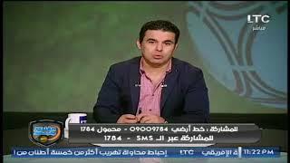 "#x202b;خالد الغندور يكشف ""ثمن"" محمد صلاح بعد تصدره لهدافي الدوري الانجليزي وحقيقة انتقاله للريال#x202c;lrm;"