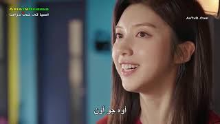قهوة لو سمحت الحلقة 3 مسلسل كوري مترجم بجودة عالية