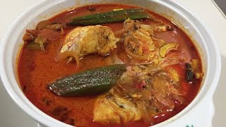 Malaysian Fish Head Curry in just 26 minutes