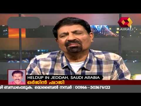 Pravasalokam - Orjin Shaji in Jeddah jail