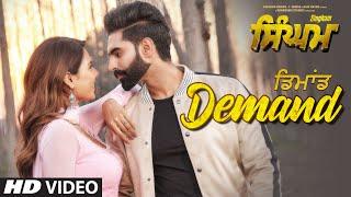 Singham: Demand Video Song | Parmish Verma | Sonam Bajwa | Shipra Goyal | Goldy Desi Crew